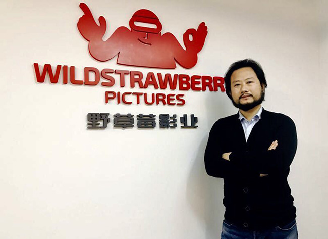 wildstralberry